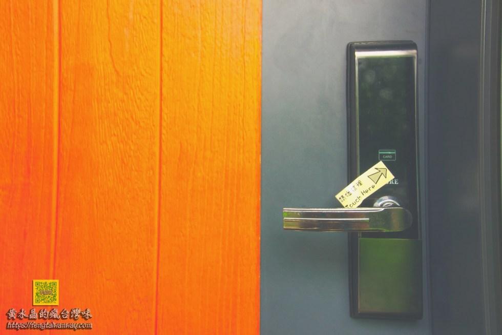心旅驛站【花蓮住宿】 花蓮火車站前有電梯的溫馨民宿 @黃水晶的瘋台灣味