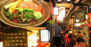 竹灣螃蟹博物館【澎湖景點】|西嶼鄉親子景點;約莫四百種來自世界各地的螃蟹蝦子活體及標本 @黃水晶的瘋台灣味