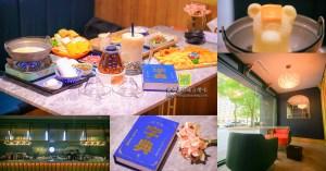 燧人炊事Catching Fire【新北美食】|鶯歌老街手工Pizza&Pasta&咖啡餐廳 @黃水晶的瘋台灣味