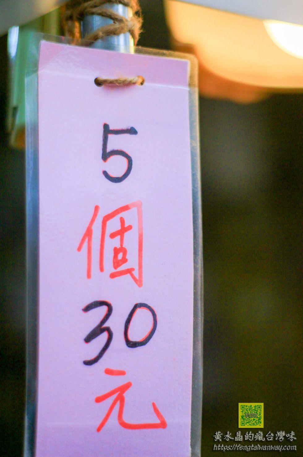 梅花雞蛋糕【新竹美食】|新竹城隍廟必吃古早味雞蛋糕 @黃水晶的瘋台灣味