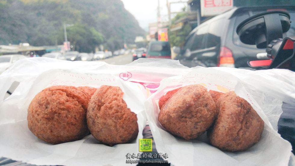 金山芋圓王【新北美食】|金山高人氣必吃芋丸甜點 @黃水晶的瘋台灣味