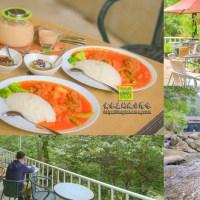 天空咖啡【桃園美食】|羅馬公路重機車友&自行車友必停留的景觀餐廳;還有溪畔可以烤肉&親子戲水