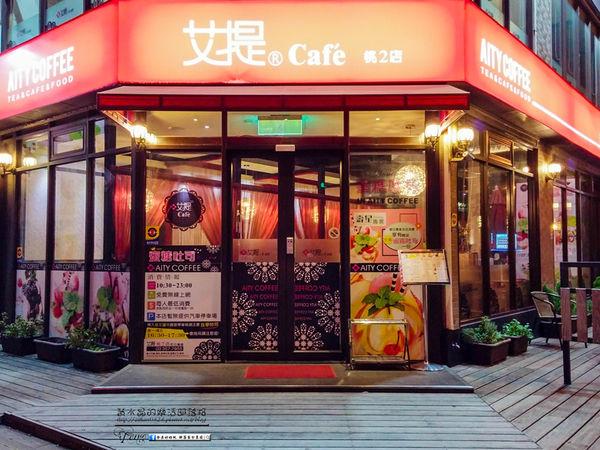 艾提蜜糖吐司-桃園中正二店 @黃水晶的瘋台灣味