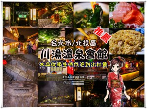 羅東林業文化園區【宜蘭景點】|已有百年傳統的鐵道林業文化;這裡也很日本味鐵道迷必訪 @黃水晶的瘋台灣味
