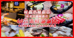 amba台北中山意舍酒店 Buttermilk摩登美式餐廳【台北美食】|全球排名前10非吃不可的美國阿嬤炸雞;食尚玩家推薦。 @黃水晶的瘋台灣味