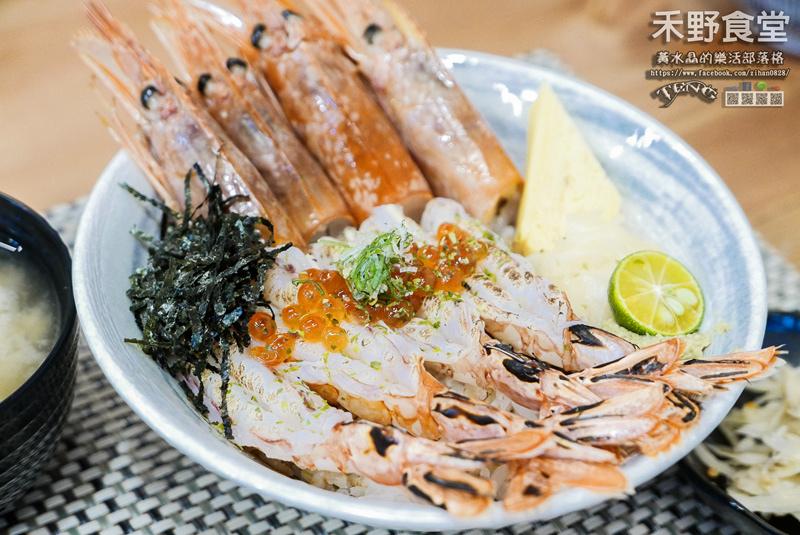 禾野食堂【桃園居酒屋】|桃園市桃園區日式料理餐廳;首推炙燒明太子鮭魚捲,低調好食店家。 @黃水晶的瘋台灣味