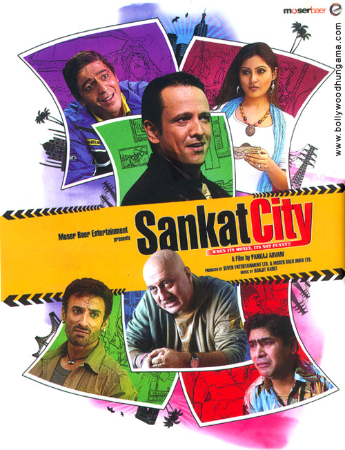 Sankat City2