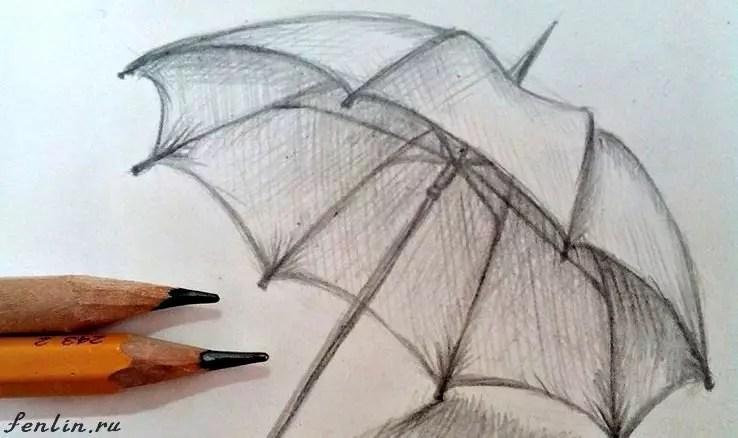 Как нарисовать зонтик карандашом? Портреты карандашом - Fenlin.ru
