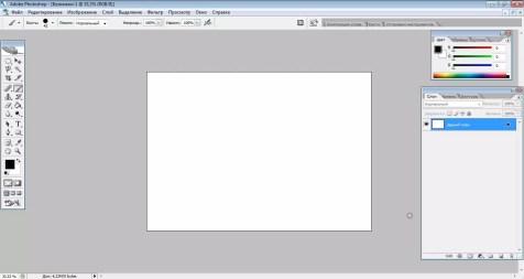 Как нарисовать чашку на графическом планшете? Шаг 1. Портреты карандашом - Fenlin.ru