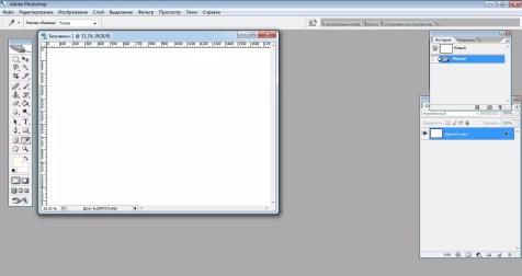 Как настроить графический планшет в Adobe Photoshop? Шаг 3. Портреты карандашом - Fenlin.ru