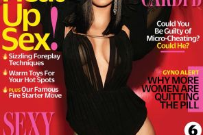 cardi b's cosmo cover - one of the magazine's last