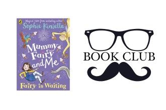 Mummy Fairy and Me: Fairy in Waiting By Sophie Kinsella