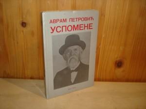 Uspomene-Avram-Petrovic_slika_O_1918794