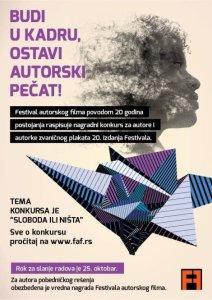 518879_festival-autorskog-filma-konkurs-foto-promo_ff