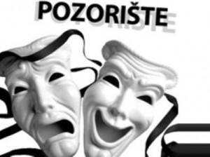pozoriste-logo