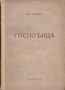 1278144_ivo-andric-gospodica-prvo-izdanje-slika-39812695