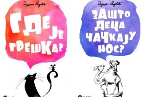 knjige-Dusko-Radovic-1000x666
