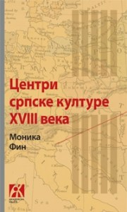 centri_srpske_kulture_xviii_veka_kijev-budim-venecija_vv