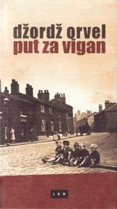 put_za_vigan_vv
