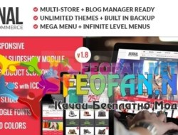 Journal — Premium & Responsive OpenCart Theme