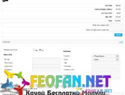 Модуль Simple — упрощенная регистрация и заказ 3.8.0