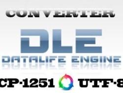 Как сменить кодировку шаблона DLE