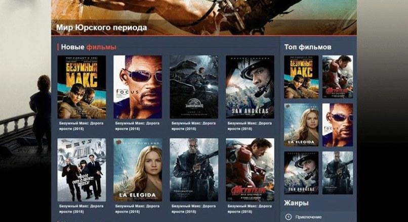 StopFilm — шаблон для DLE 10.6