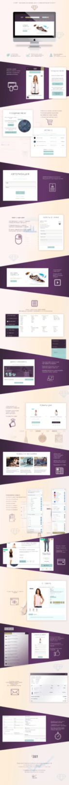 Шаблон Luxury template v3.5 NulleD luxury template opencart - luxury - Шаблон Luxury template v3.5 NulleD