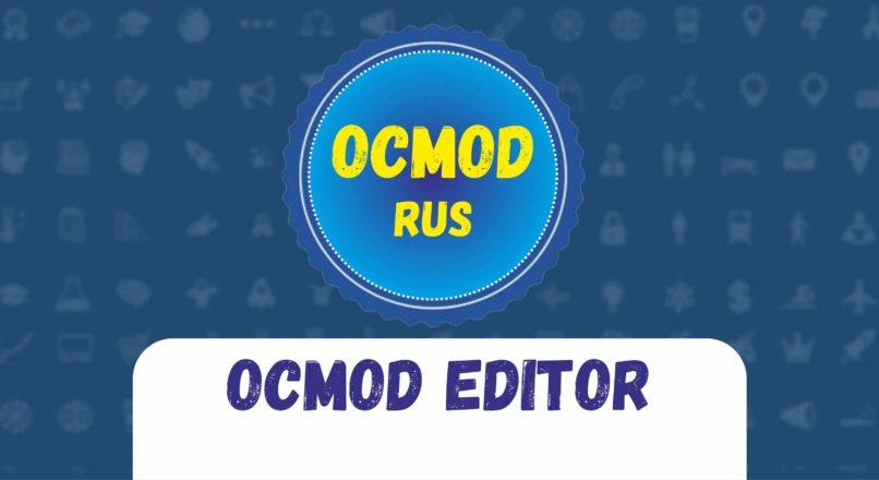 OCMOD Editor rus