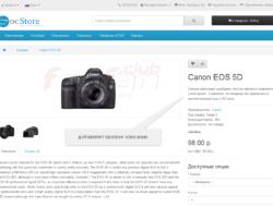 Дополнительное описание категорий и товаров 9.0