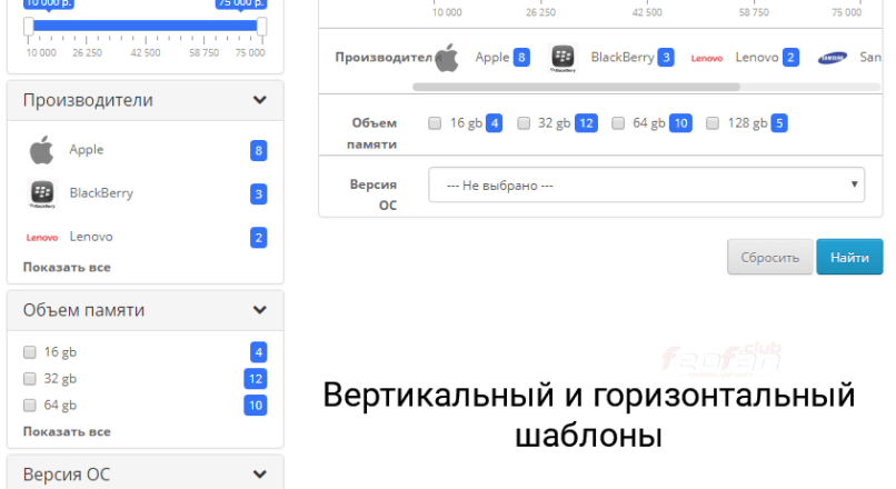 Фильтр товаров Dream Filter Opencart 3 nulled VIP