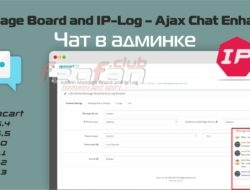 Message Board and IP-Log – Ajax Chat Enhanced / Чат в админке