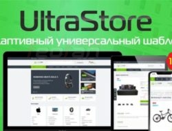 UltraStore — адаптивный универсальный шаблон 1.2.1 Nulled