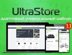 UltraStore — адаптивный универсальный шаблон 1.1 Nulled