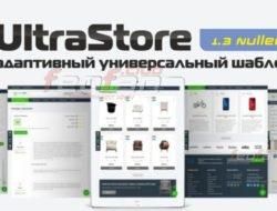 UltraStore — адаптивный универсальный шаблон 1.3 Nulled