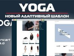 YOGA — Новый адаптивный шаблон 1.3.10