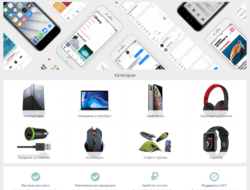 ZendTheme 2.1 — официальный шаблон электроники