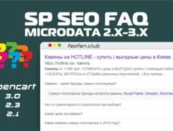 SP SEO FAQ + Microdata 2.x-3.x