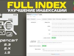 Full IndeX : Улучшение индексации 3.9.9 stable
