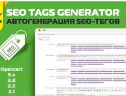 SEO Tags Generator — автогенерация SEO-тегов v. 3.3.3 Key