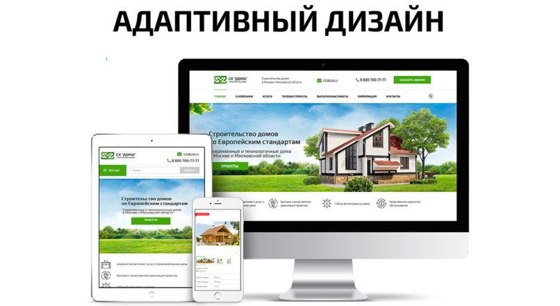 WordPress шаблон: «Строительство домов» SkyZet: Дома – готовый сайт для строительных компаний
