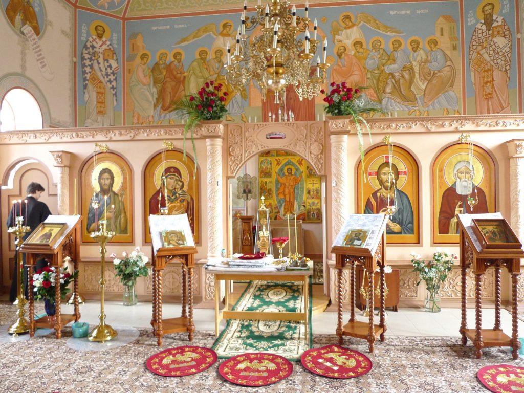 Домовый храм в честь преподобного Сергия Радонежского
