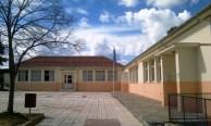 To σχολείο