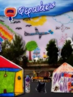 wpid-Photo-21-Νοε-2012-614-μ.μ..jpg