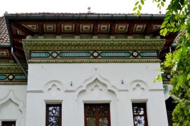 Casa Doina (1)