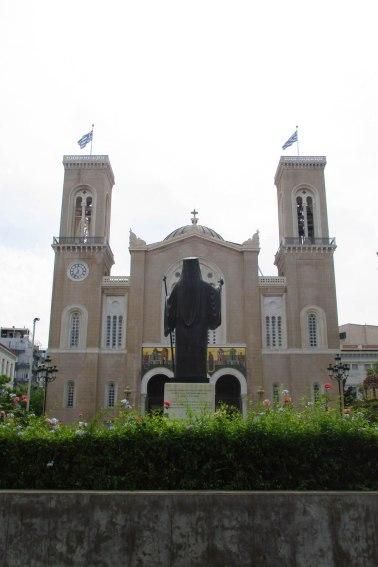 Biserica Metropolitană
