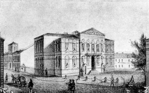 The King's Palace in 1866, source: ro.wikipedia.org