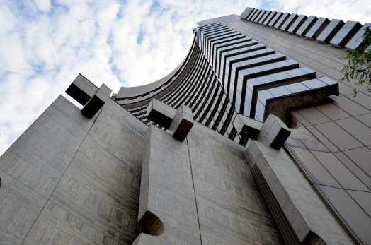 Intercontinental Hotel - view from below