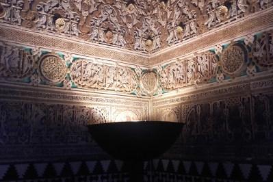 Real Alcázar (Sevilla) - detaliu al peretelui