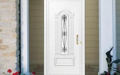 Usa de exterior ornamentala din aluminiu – Prezentare video